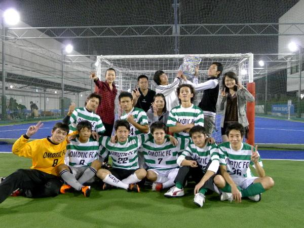 REVIBE-Cup!!! 10/10 SB