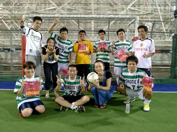 ◆LES CINQ SENS◆ Cup MIXクラス