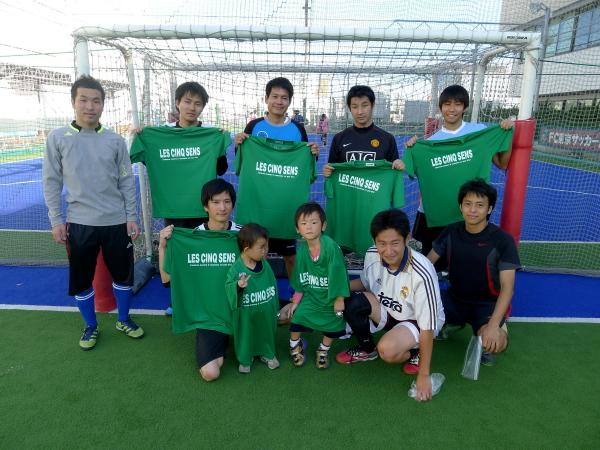 ☆Les Cinq Sens-Cup☆超UBクラス