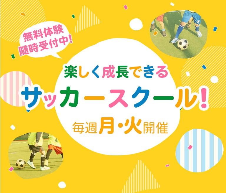 ミート 営業 錦糸 町 時間 ジャパン